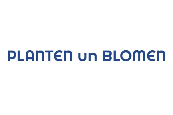 Wasserlichtkonzerte - Planten un Blomen (Parksee) - Klassik