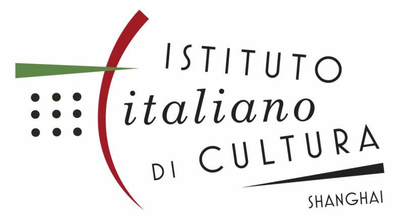Muta Imago - Istituto Italiano di Cultura - Hamburg