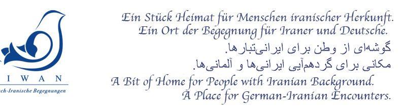 Lesung, Tagestipps, Veranstaltungen heute in Hamburg
